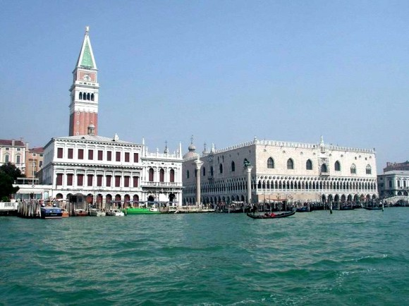 Venecia (Audioguía)