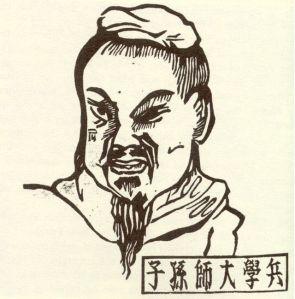 Dibujo chino: Sun Tzu